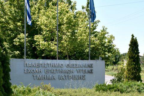 Permalink to:Τμήμα Ιατρικής – Πανεπιστήμιο Θεσσαλίας
